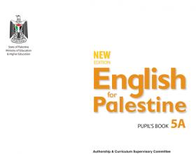 منصة عمر التعليمية | حلول أسئلة اللغة الإنجليزية للصف الخامس الفصل الأول
