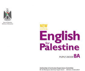 منصة عمر التعليمية   حلول أسئلة اللغة الإنجليزية للصف الثامن الفصل الأول