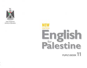 منصة عمر التعليمية | حلول كتاب Pupils Book للصف الحادي عشر أدبي