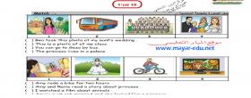 منصة عمر التعليمية | ورقة عمل في اللغة الانجليزية للصف الخامس الفصل الثاني