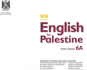 منصة عمر التعليمية   إجابة أسئلة كتاب اللغة الإنجليزية للصف السادس الفصل الأول
