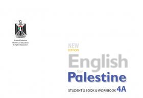 منصة عمر التعليمية | حلول أسئلة اللغة الإنجليزية للصف الرابع الفصل الأول