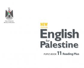 منصة عمر التعليمية | حلول كتاب Reading Plus للصف الحادي عشر الأدبي الفصل الأول