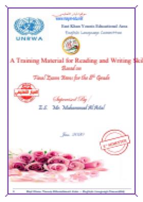 منصة عمر التعليمية   القراءة والكتابة في مادة اللغة الانجليزية للصف الثامن - الفصل الثاني