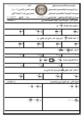 منصة عمر التعليمية   امتحان يومي في مادة الرياضيات -الصف الخامس -الفصل الثاني
