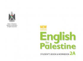 منصة عمر التعليمية   حلول أسئلة اللغة الإنجليزية للصف الثاني الفصل الأول