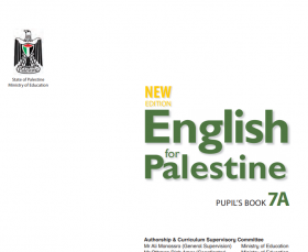 منصة عمر التعليمية | حلول أسئلة اللغة الإنجليزية للصف السابع الفصل الأول