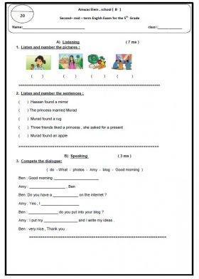 منصة عمر التعليمية | امتحان نصف الفصل الدراسي الثاني لمادة اللغة الانجليزية -  الصف الخامس