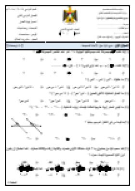 منصة عمر التعليمية | امتحان فصلي لمادة الرياضيات للصف السابع -الفصل الثاني