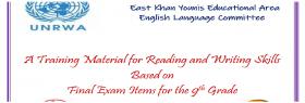 منصة عمر التعليمية | مادة اثرائية في اللغة الانجليزية للصف التاسع الفصل الثاني