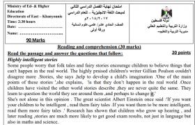 منصة عمر التعليمية | امتحان نهاية الفصل الثاني في اللغة الانجليزية للصف الحادي عشر علوم  انسانية