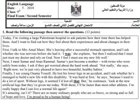 منصة عمر التعليمية | امتحان انجليزي صف تاسع الفصل الثاني