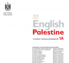 منصة عمر التعليمية   حلول أسئلة كتاب اللغة الانجليزية للصف الأول الفصل الأول