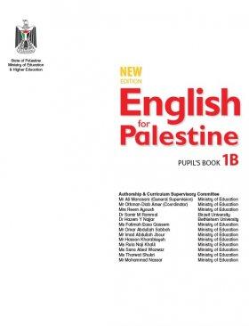 منصة عمر التعليمية   كتاب اللغة الانجليزية للصف الأول - الفصل الثاني