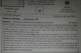 منصة عمر التعليمية | نموذج 4 لامتحان نهاية الفصل الثاني في اللغة الانجليزية للصف الحادي عشر